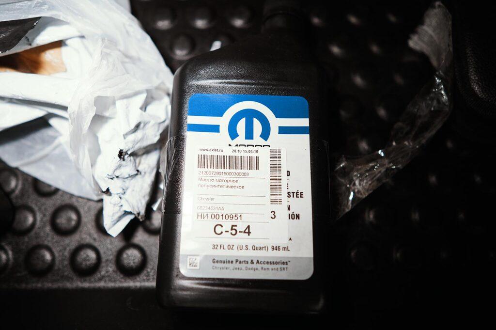 Жидкость гидроусилителя руля Mopar PSF 68234631AA