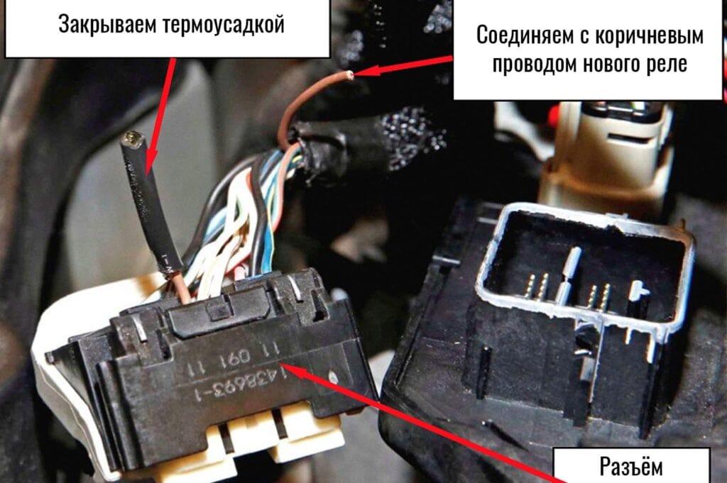 Принцип соединения проводов